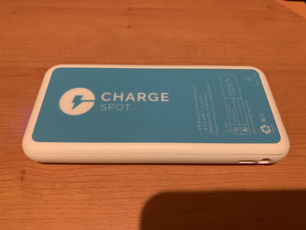 ChargeSPOTモバイルバッテリーの外観
